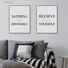 Believe-in-yourself Art Prints Poster Cartoon Animal Living Room Wall Picture Canvas Painting No Framed Kitchen Home Decor