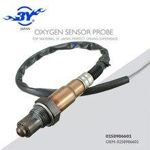 Marca 0258986602 Universal Sensor Lambda Sensor De Oxigênio para Ford Hyundai Citroen Renault Volvo VW, Sensor de O2 4 Fios