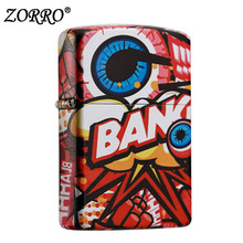 Zorro kerosene lighter wind-proof oil creative love collision personality of men and women lighters chinese fashion