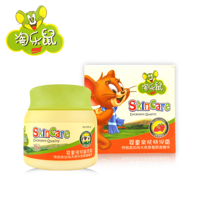 Natural puro Niños Crema Picazón Reparación Esencia Leche Anticongelante Reduce La Sequedad de La Piel Crema de Día Hidratante Cuidado de La Cara