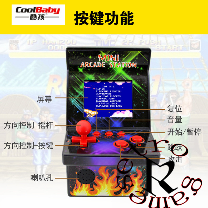 """200 in 1 Mini Arcade Game Console Retro Arcade Handheld Game Player with 200 8 bit Games 2.5"""" Colorful Display Gift for Kids"""