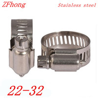 5pcs 22mm to 32mm 22-32mm Adjustable Stainless Steel Drive Hose Clamps Fuel Line Worm Clip