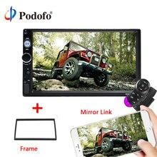 Podofo 2 Din 7 «автомобильный мультимедийный плеер Bluetooth Сенсорный экран MP5 игрока Авторадио TF USB FM Зеркало Ссылка автомобиля радио резервного копирования камера