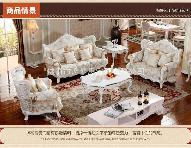 Add Charm Living Room Sets placeholder Newest Wholesale Europe classic style villa living room sofa  sets oak wood carving L40