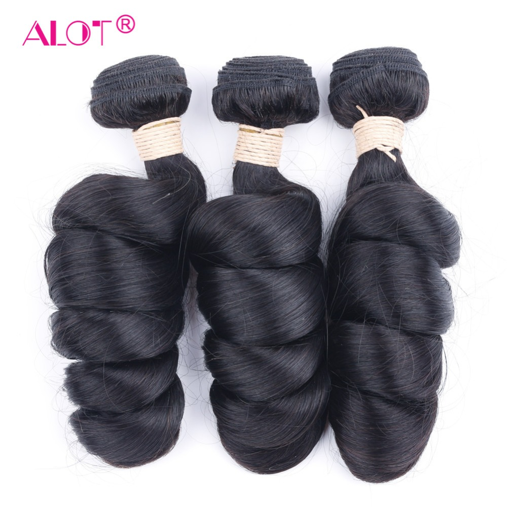 Alot 3/4 Bundles Brazilian Loose Wave Human Hair Weaving Machine Double Weft Non Remy Can Make To Wig Hair Extensions
