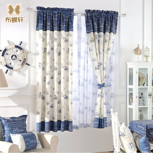 Free shipping Enviroment-Friendly Cartoon Curtains For Kids Children Boys Printed Times Drape Curtain For Living Room