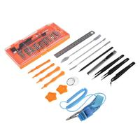 75pcs 78pcs 80pcs Magnetic Driver Kit Precision Screwdriver Tweezers Set Repair Tool For Mobile Phone Tablet