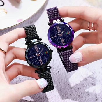 Ladies Watch Women Starry Sky Watches Top Brand Luxury Trend Watches Clock Magnet Quartz WristWatch Colorful Femme 2019 đồng hồ gucci dây nam châm