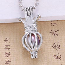 6pcs Silver Plated Crown Pearl Cage (China)