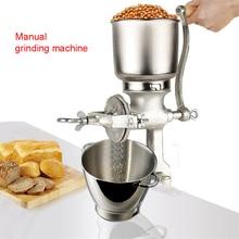 Домашний ручной чугунный шлифовальный трав рисовый арахис, зерновой шлифовальный сухой мельница, фрезерный станок максимальная емкость 1 кг пищевой миксер