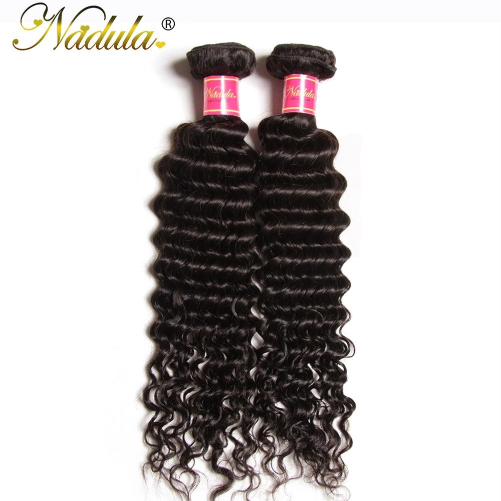 Nadula μαλλιά Περουβιανά μαλλιά βαθιά - Ανθρώπινα μαλλιά (για μαύρο) - Φωτογραφία 2