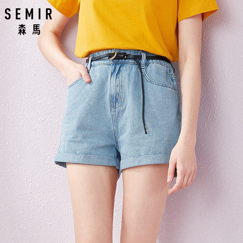 SEMIR Denim Shorts Female Summer 2019 New Korean Version Loose Flavor Retro Chic Curling Wide Leg Hot Pants Trend