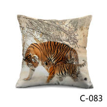 Wild Amur tiger Mother and baby tiger print housse de coussin 45*45cm throw pillow with or without insert 2 choice(China)