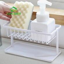 JiangChaoBo двойная губка для хранения дренажных стоков Бытовая кухонная Чистящая тряпка стойка для раковины столешница