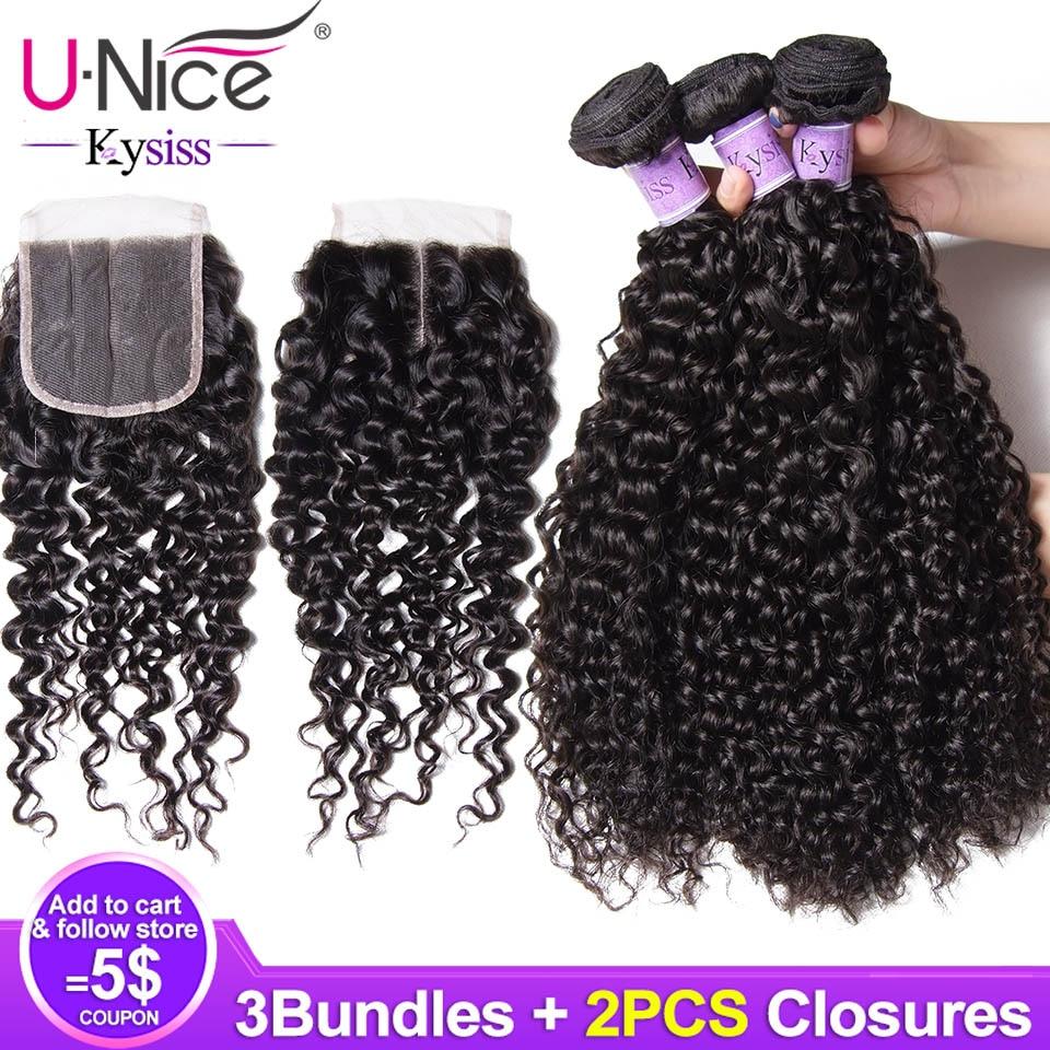Unice Hair 8A Kysiss Series Vrigin Kinky Curly Hair 3 Bundles with 2Closure Brazilian Vrigin Hair