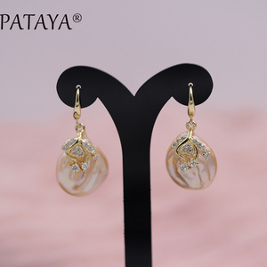 Image 5 - Pataya new arrivals 담수 불규칙 진주 귀걸이 화이트 라운드 천연 지르코니아 귀걸이 여성 럭셔리 웨딩 골드 쥬얼리