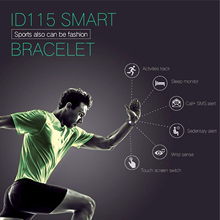 Gosear Fitness Sport Tracker Bracelet Wristband ID115