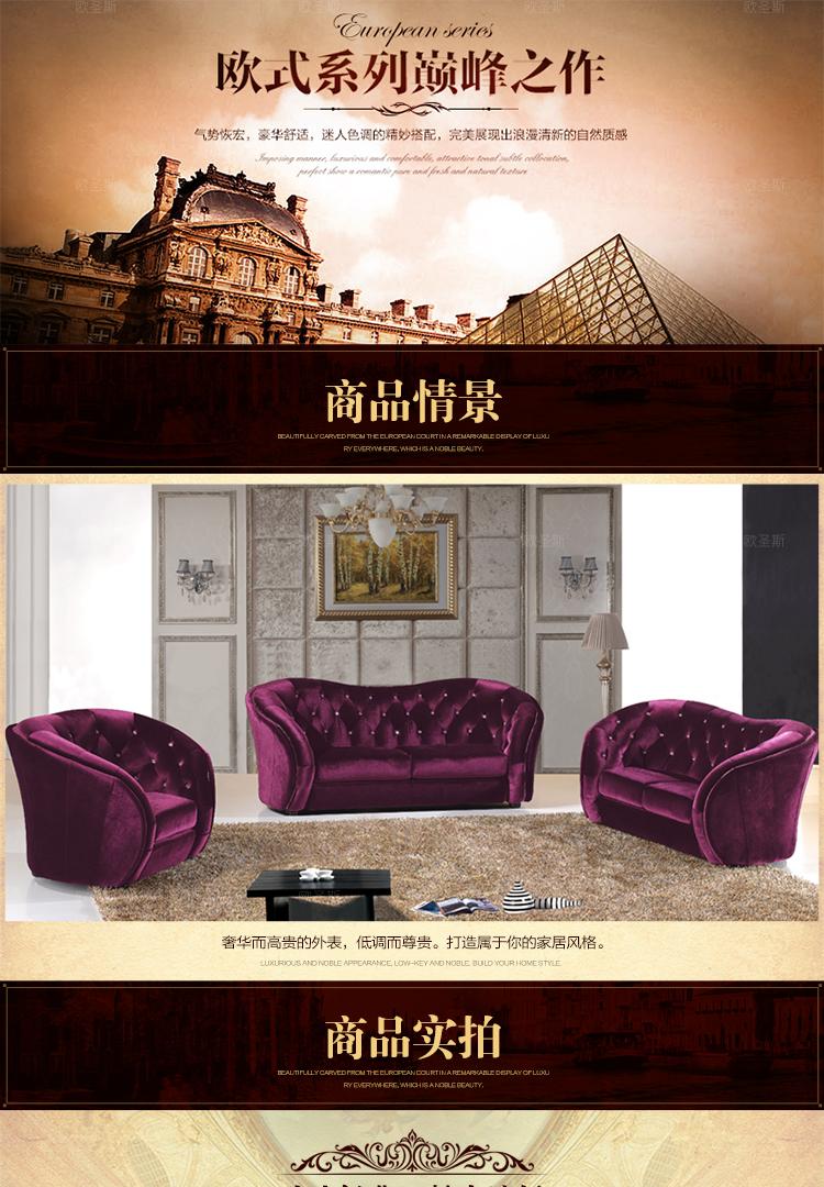 dark purple furniture. F32C-_01 Dark Purple Furniture E