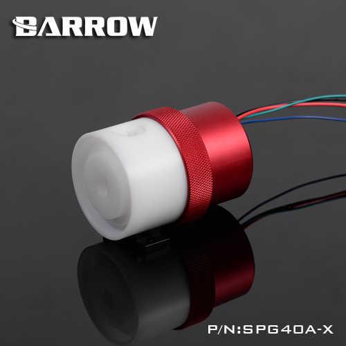 バロー SPG40A-X 、 18 ワット PWM は、最大流量 1260L/H 、 d5 シリーズポンプコアと部品と互換性