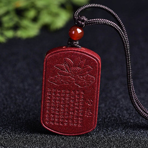 Image 3 - Drop Shipping Natural Cinnabar Lotus Buddhist Scriptures Pendant Necklace Lucky Amulet Jade Necklace For Woman Men Fine Jewelry