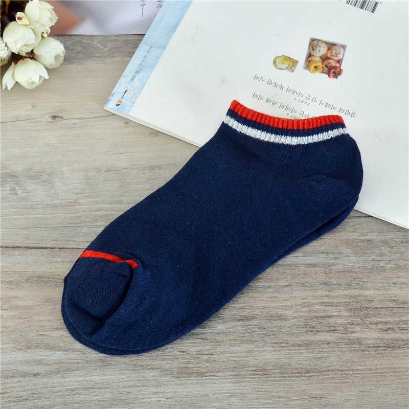 10 шт = 5 пар/лот 2019 мужские носки Модные хлопковые однотонные полосы лодка носки летние мужские повседневные Дышащие носки для мальчиков Новый Meias