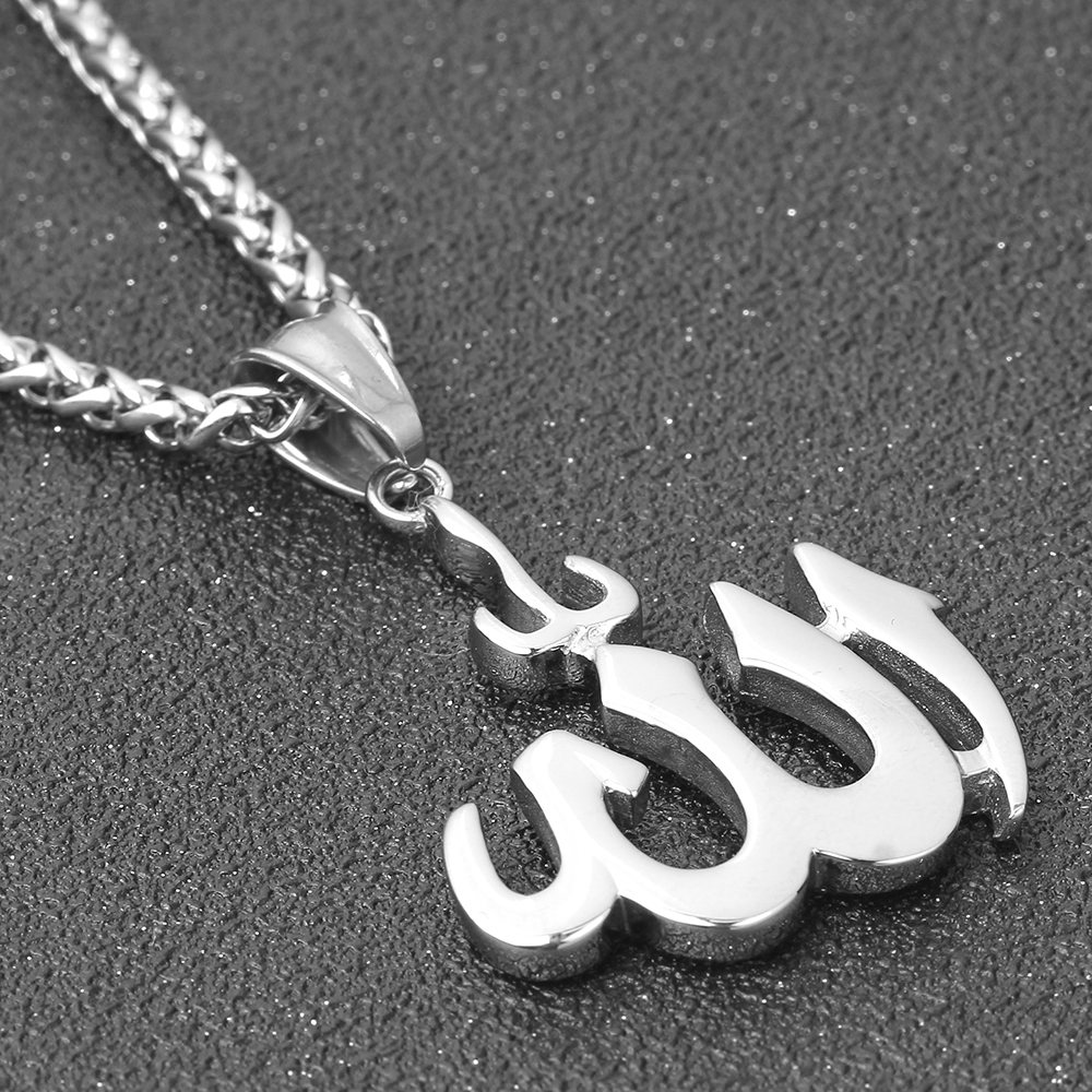 Image 2 - Arabic Muslim Allah Pendant Necklaces Unisex Ahmed Arab Islam  Mohammad Muslim Middle Eastern Allah pendant NecklacePendant Necklaces