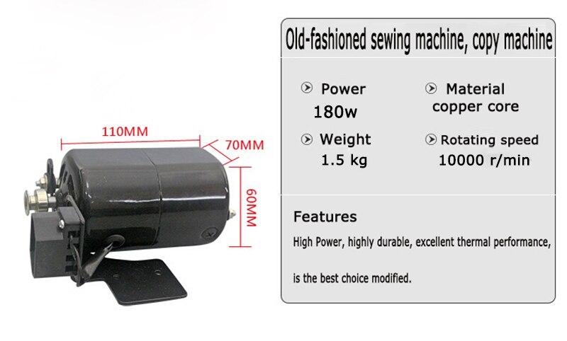 Sewing machine motor 180W 0.9A sewing motor ac 220v J025A sewing