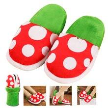 Обувь для костюмированной вечеринки «Super Mario Bros»; хиранья; Цветочные шлепанцы; сезон осень-зима; Плюшевые тапочки для мужчин и женщин; домашняя обувь; подарок;