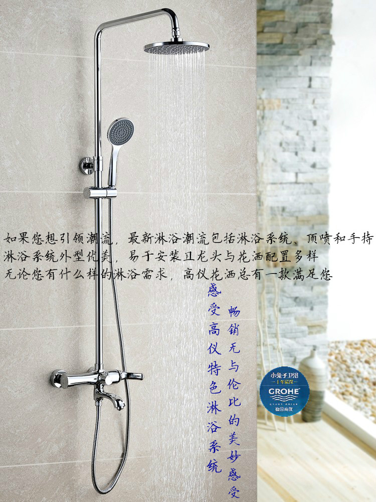 Grohe shower head shower system wall mounted rainforest dual control ...