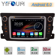 2 ГБ RAM 32 ГБ ROM WI-FI 7 «Android 6.0.1 Octa Ядро DAB RDS Dvd-плеер Автомобиля Радио Стерео GPS Для Benz Smart Fortwo 2011 2012-2014
