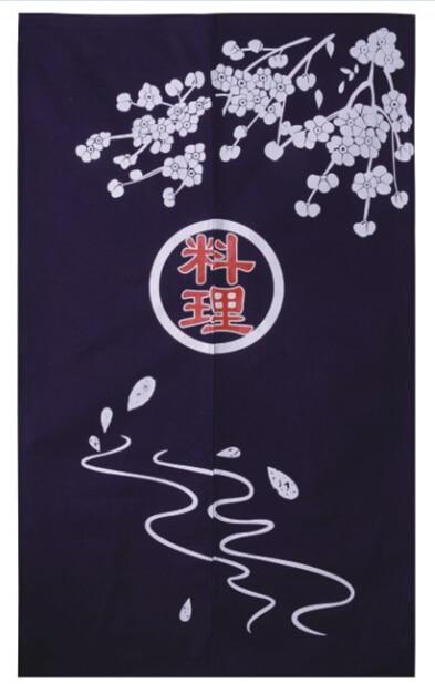 (Customized Size Accept) Korea/Japan/China Sushi Restaurant Kitchen Hanging Doorway Cloth Curtain-SUSHI