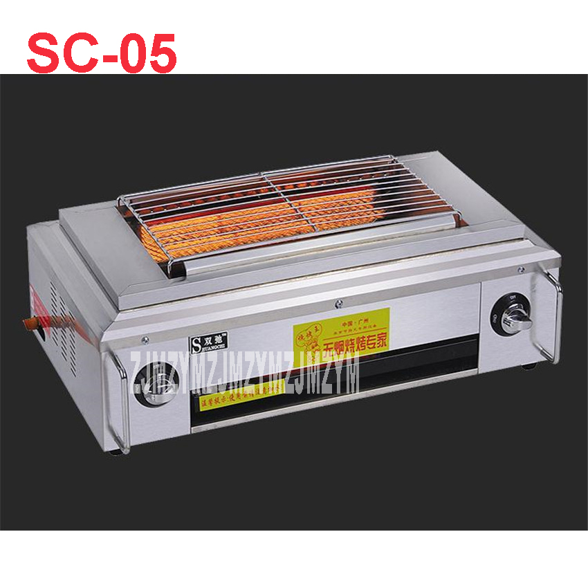 SC-05 burner infrared barbecue, somkeless barbecue grill, bbq gas infrared girll machine stainless steel smokeless barbecue pits barbecue stainless steel bbq grill cleaning brush churrasco grill outdoor cleaner abs stainless steel bristles material