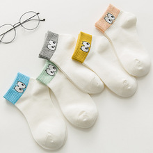 1 Pair Cute Cartoon Eyes Women Socks Lady Cotton Soft Breathable Spring Summer Ankle Fashion Accessories
