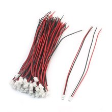 50pcs 26AWG JST 2 0 2Pin Plug Wire 15cm for RC BEC Lipo font b Battery