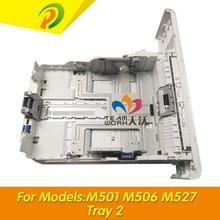 RM2-5690-000CN кассета лоток 2 - 500 лист для HP LJ Ent M501 / M506 / M527 серии Tray2