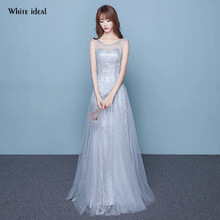 Luxury Sequins Wedding Dresses Elegant Bride Dress Champagne Chic Tulle Bridal Gown Simple