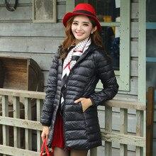 2014 new Woman's down coat Slim Down hooded coat Woman Winter jacket Warm Down jacket fashion long overcoat Duck Down 90%