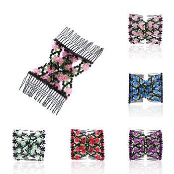 Moda doble peine del pelo cuentas mágicas clip de elasticidad lazo elástico peines Clips suministro para fiesta