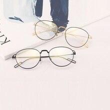 516ad248c -140 Fina Todo Templo Prescrição Óptica Óculos De Titânio Quadro homens  mulheres ultra light retro moda óculos frames eyewear
