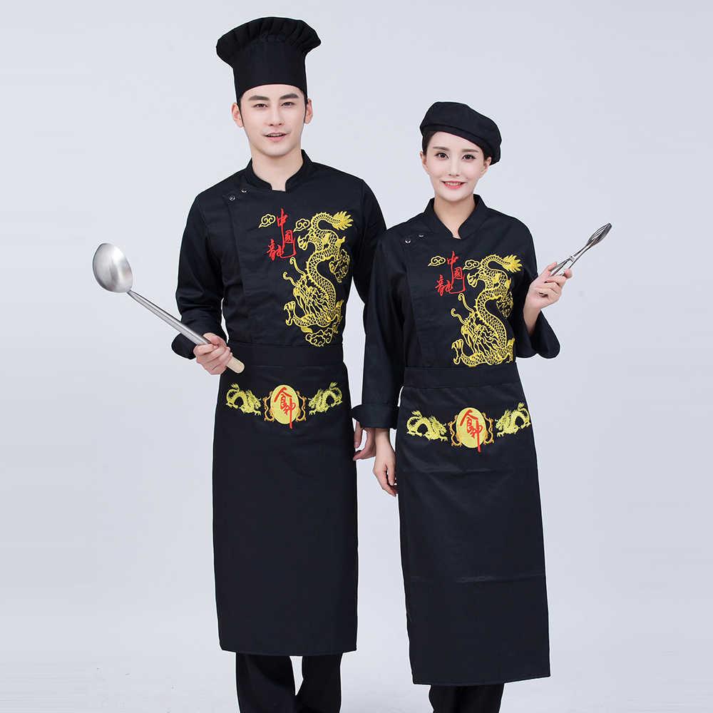 Китайский ресторан кухня Спецодежда Униформа Вышивка Дракон Длинный рукав шеф куртка одежда Cocina кухня столовая комбинезоны