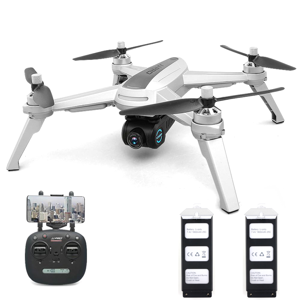 JJRC JJPRO X5 5G WiFi FPV RC Drone GPS Positioning Brushless Helicopters 1080P Camera Point Of Interesting Follow 2 BatteriesJJRC JJPRO X5 5G WiFi FPV RC Drone GPS Positioning Brushless Helicopters 1080P Camera Point Of Interesting Follow 2 Batteries