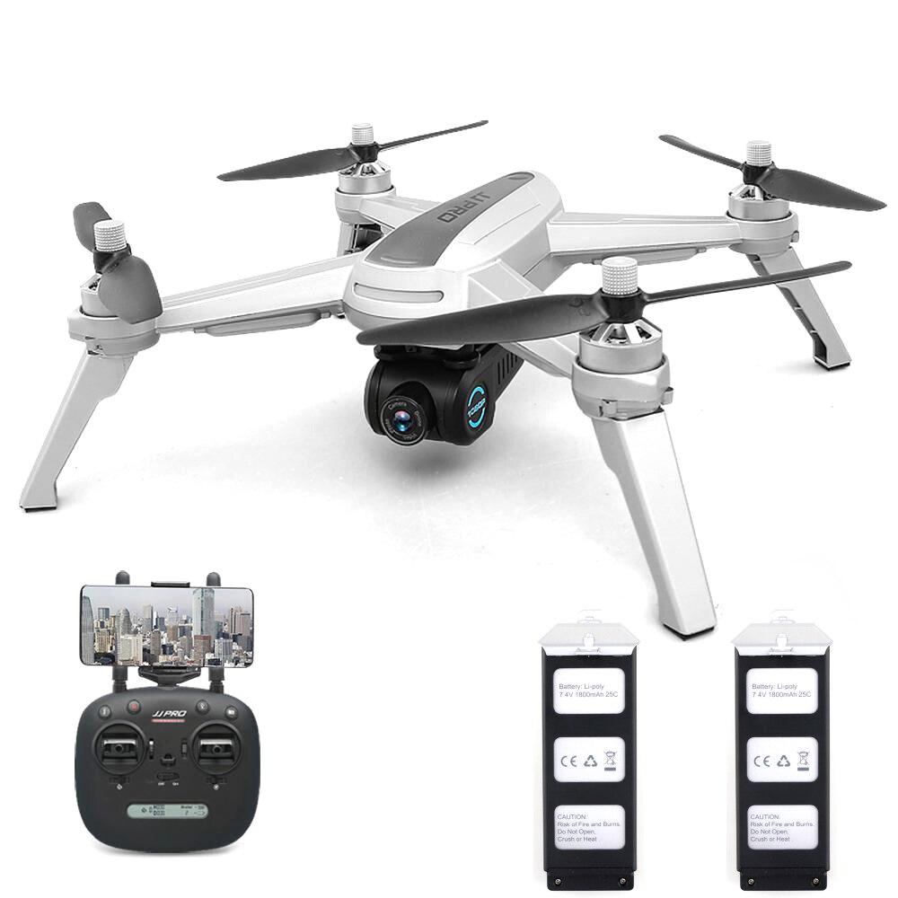 JJRC JJPRO X5 5g WiFi FPV RC Drone GPS Positionnement Hélicoptères Brushless 1080 p Caméra Point De Intéressant Suivre 2 Batteries