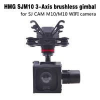 F18264 HMG SJM10 3 Axle Brushless Gimbal with AV Output for SJCAM M10 SJM10 WIFI Camera DIY FPV RC Quadcopter Drone