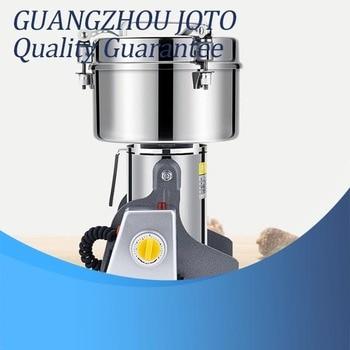 220V 50HZ Martensitic Stainless Steel Herb Mill Grinder 2500G Chinese Medicine Grinder Cooking Tools Powder Machine