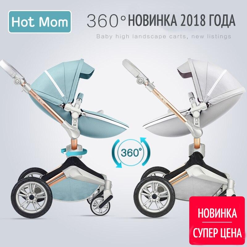 Горячая мама 2018 360 Коляска 2 в 1 Высокий пейзаж может сидеть или лежать пневматические колеса переносная коляска детская тележка Бесплатная ...