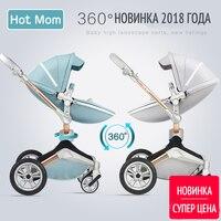 Горячая мама 360 2018 коляска высокого пейзаж может сидеть или лежать пневматические колеса портативный детская коляска тележка Бесплатная до