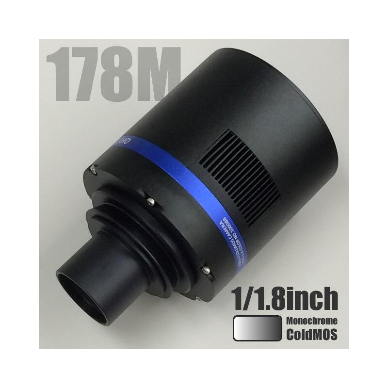 Caméra d'astronomie refroidie rétroéclairée Monochrome QHY178M USB 3.0