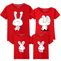 2017 New Pattern Parenting Dress Summer Wear Summer One Three Mouth Short Sleeve T Pity Cartoon