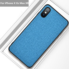 Flip Case For iPhone X XS XR Max Luxury Fabric Cloth Soft silicone Business Phone iphone xs max cover