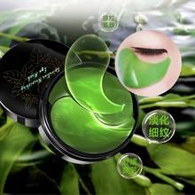 LAMILEE Eyes Skin Care 60Pcs Green Spirulina Gel Eye Collagen Crystal Patch Dark Circle Anti-Wrinkle moistfull collagen